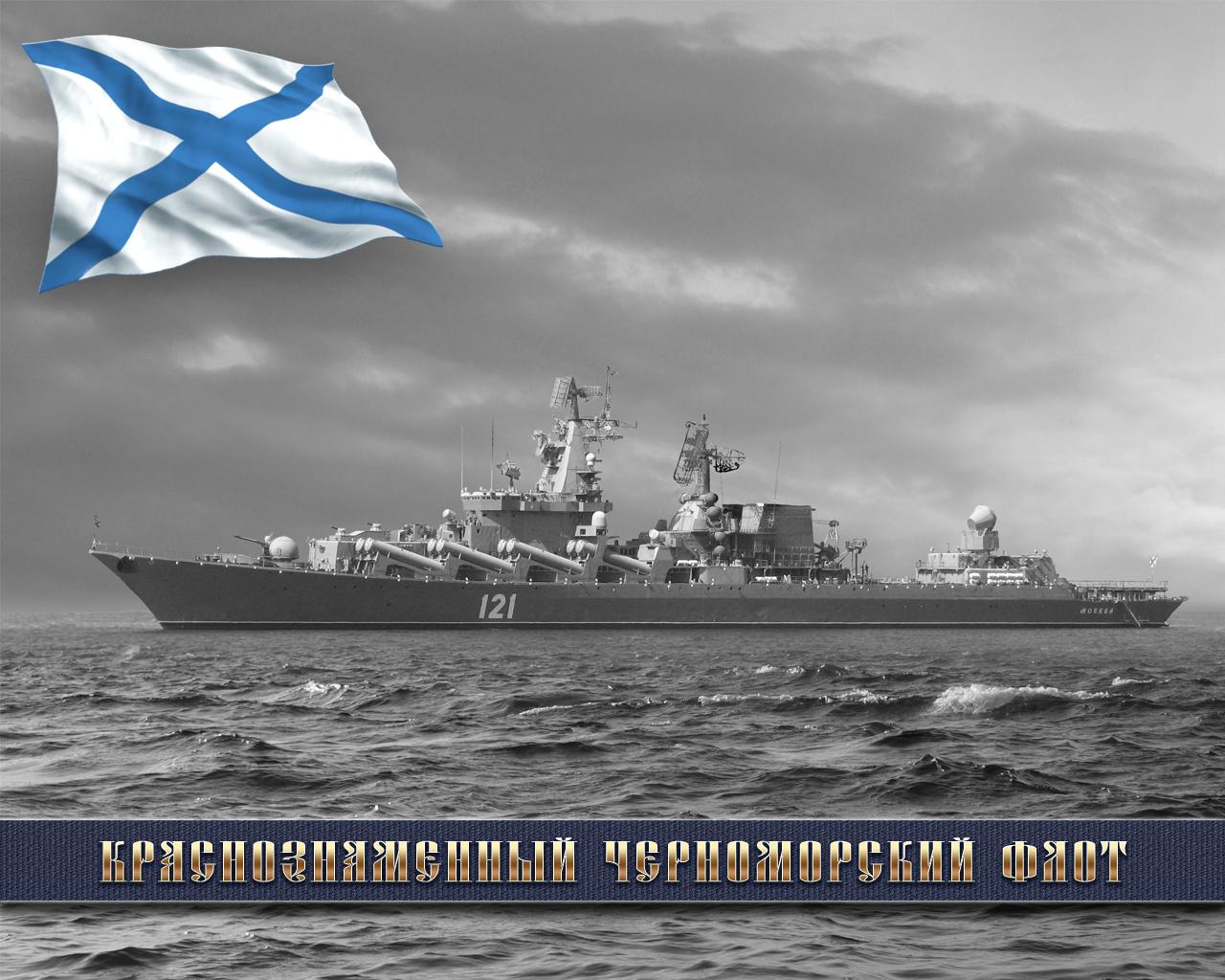 День ВМФ 2017: картинки, открытки с поздравлениями красивые 80