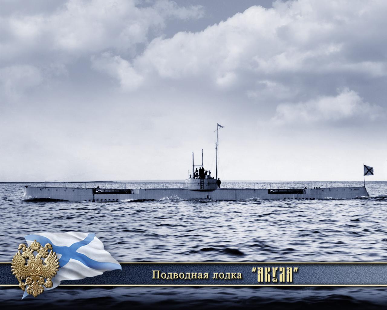 тайны российских подводных лодок