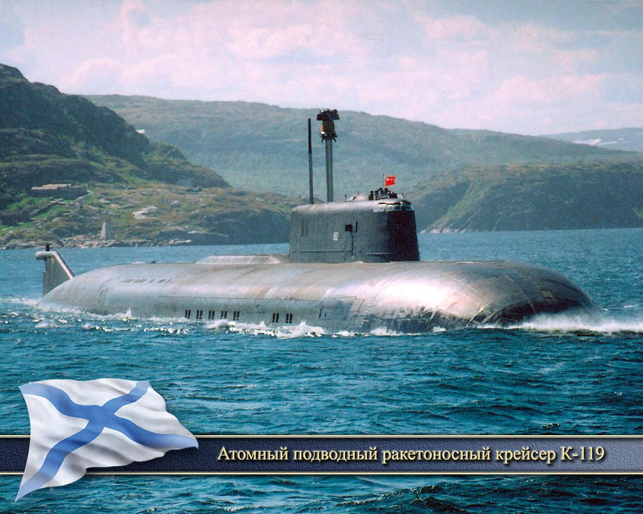 подводные лодки акванавтов