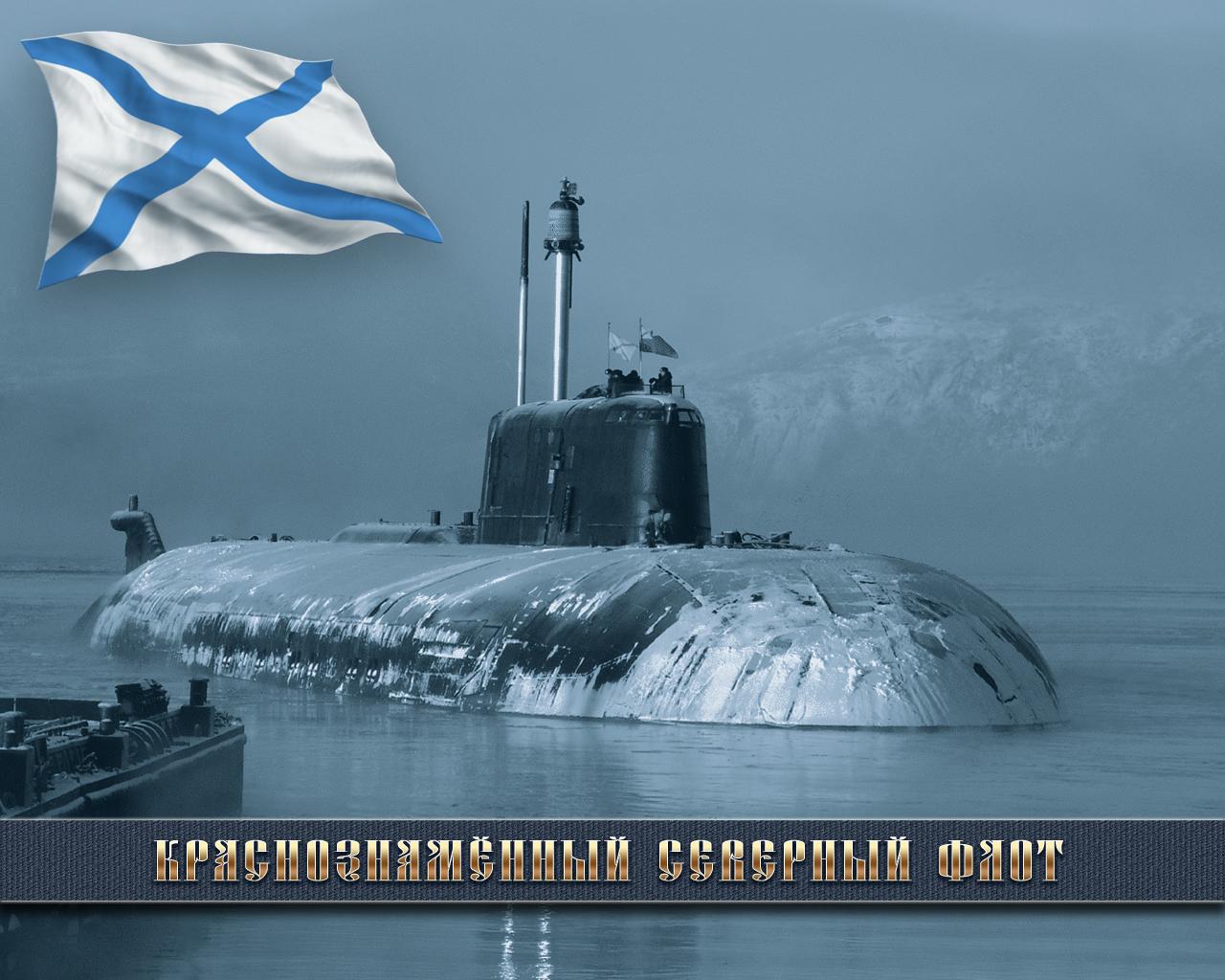 Прикольные поздравления подводникам - Поздравок 6